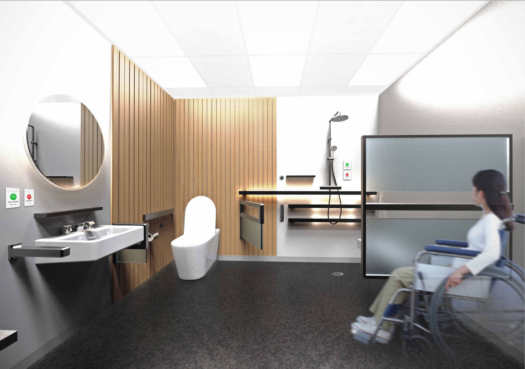 Elective surgery ward bathroom by Rebecca McLean and Sam How