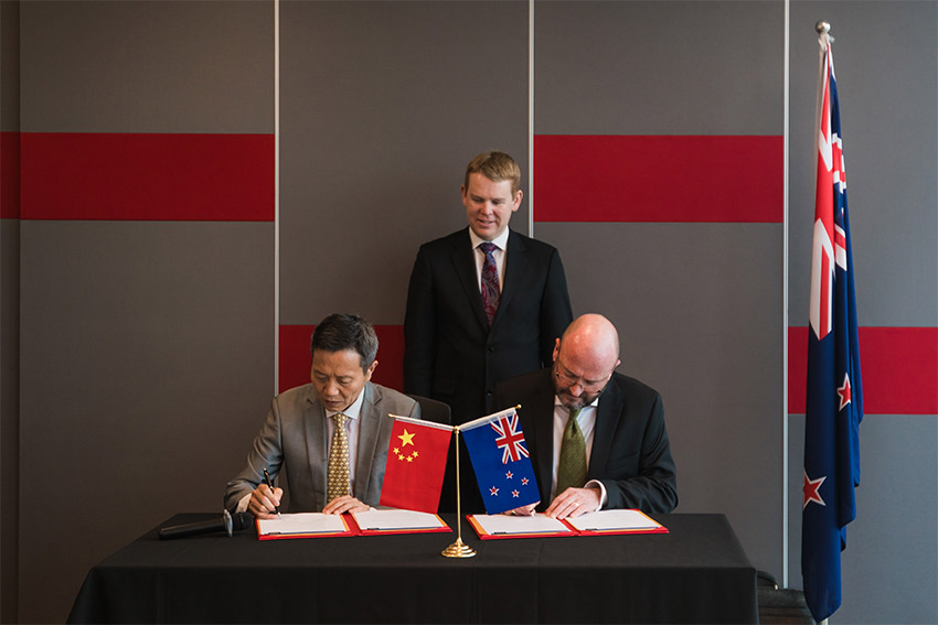 signing-china-mou