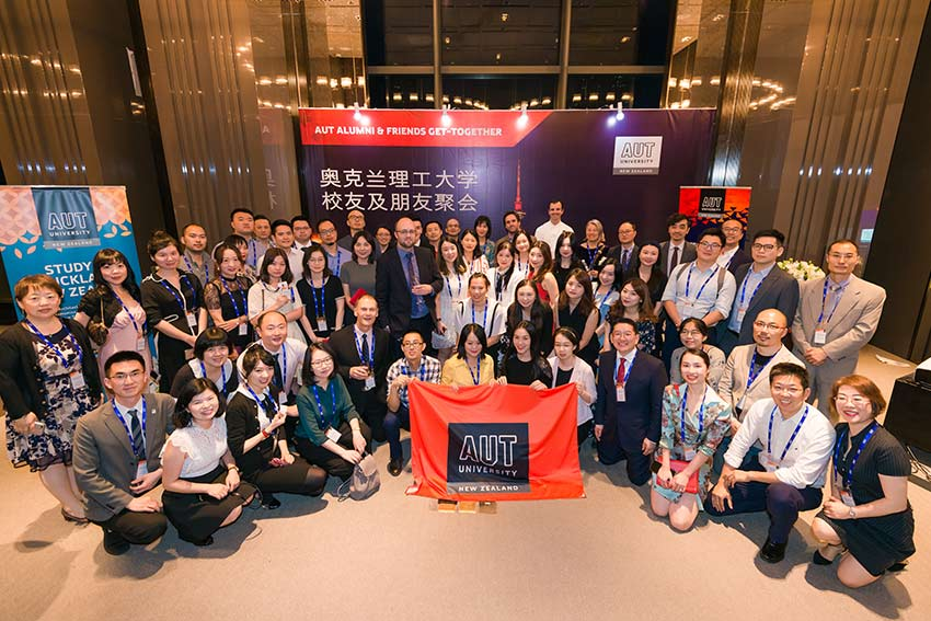 AUT-alumni-in-china