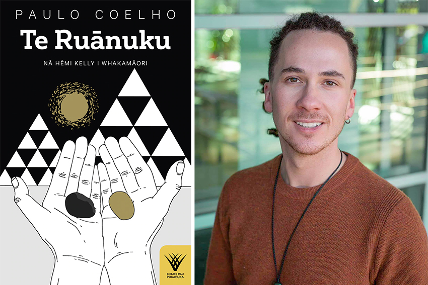 A composite image of the Te Ruānuku book cover and Hēmi Kelly